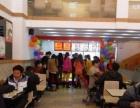 揭阳特色快餐店加盟 150年配方传承 1对1教学