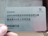 北京通州地區激光打標,激光刻字加工,激光打標機銷售