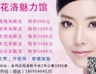针剂批发免费培训微整形一对一培训双眼皮韩式半永久蛋白线提升术