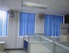杨浦区遮阳窗帘卷帘百叶帘定做 杨浦公司学校办公室大楼窗帘订做