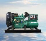 【意想不到】雷腾-提供全新的50千瓦发电机报价