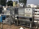 出售二手反渗透水处理 化工反渗透水处理 食品反渗透水处理