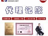 江干建筑公司代办 教育咨询公司注册