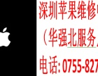 深圳IPAD数据恢复,苹果手机删除照片恢复
