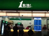 上海市宝山区 一点点奶茶水产路店转让经营权