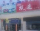 滨海华城机动车交易市场一楼大厅整体或分割出租
