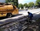 武汉专业疏通马桶部/汉阳疏通下水道 工程疏通清洗管道-抽粪