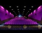 免费加盟电影院环 球国际影城为您打造较合适的投资方案