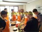 怀化卤菜培训多少钱,什么地方有培训特色卤菜技术