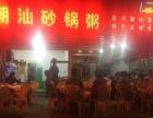 嘉禾望岗 长虹村尚艺学校潮汕砂锅粥 两个门面