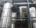 管道设备铁皮保温工程,设备罐体保温施工队