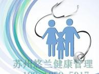 苏州悠兰健康管理,为什么要选择海外就医