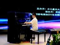 罗湖佳宁娜广场钢琴培训哪里有钢琴学习 罗湖钢琴培训
