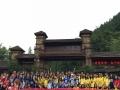 桂林西点户外拓展培训