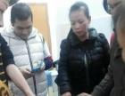 湖南中医针灸培训班