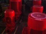 西宁XBD消火栓泵厂家