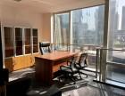 长安路金融中心 368平精装含税全套家具 随时办公
