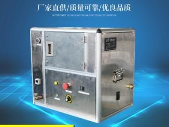 东莞注塑模具清洗厂家电解表面高光压铸洗模水滴胶晶体干冰清洗机