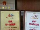 千厨餐饮芷鱼子非鱼加盟 干锅 投资金额 1-5万元