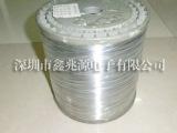 低价供应镀锡铜丝 0.8mm无铅环保镀锡铜线 电子线
