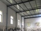 出租汉台厂房、库房、动力电接入