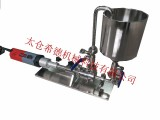 实验室卧式管线式固液高剪切乳化机