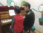 松岗学钢琴专业的钢琴培训机构 心弦琴行