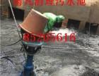 无锡商场地下室化粪池 隔油池清理 管道检测
