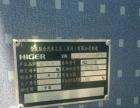 海格H5C2011款 2.4 手动 基本型4RB2 出售35座金