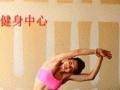 帝一理疗瑜伽促进人体组织修复
