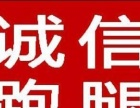 飞狐跑腿公司为您 代购 取送 排队 委托服务