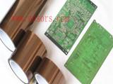 耐高温PI膜胶带生产厂家
