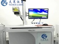 汽车玻璃激光打标机 水晶激光雕刻机 紫外激光打标机
