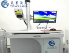 塑胶激光镭雕机 汽车配件激光打标机 开关电源激光镭雕机