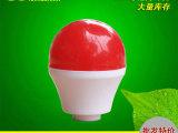 led球泡灯塑料外壳 低压新款白色pc罩子 LED灯泡灯具配件厂