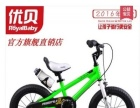 优贝儿童自行车童车脚踏车特价包邮