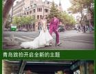青岛海景婚纱 薇薇新娘3999一对一