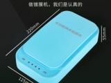 多功能语音纳米镀膜机 手机纳米镀膜消毒机