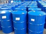硅利康有機硅改性聚酯樹脂批發 甲基樹脂批發
