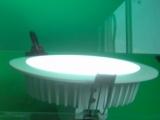 小康居家压铸LED筒灯外壳5寸一体LED筒灯外壳批发