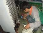 黄岛恒瑞冰箱空调太阳能维修