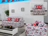 地中海沙发全拆洗小户型客厅美式布沙发乳胶枕佛山厂家招代理
