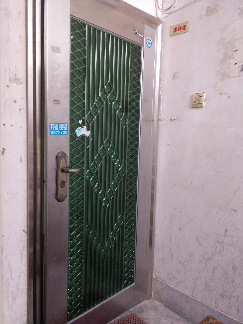 吉大 莲花山 2室 1厅 68平米 整租莲花山