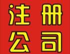 武汉代办许可证丨餐饮丨道路运输丨人力资源