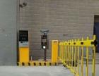 车牌识别、停车场系统、广告道闸、道闸安装与售后维修