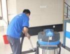 长春家庭保洁 单位保洁 开荒保洁 打扫卫生