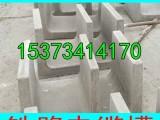 高速铁路路基电缆槽厂家-水泥电缆槽盖板价格