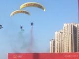 湖北滑翔机广告策划-湖北滑翔机广告出租
