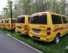 北京东城DHL快递电话 北京东城DHL快递货运 东城DHL