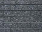 厂家直销外墙保温材料装饰隔热一体板 聚氨酯保温板金属雕花板